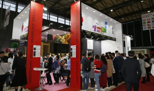 日本国家展团再次参展ProWine China 2020