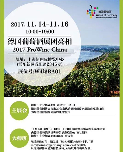 German Wine Seminar