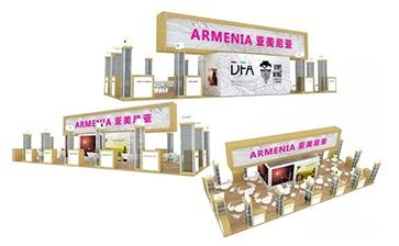 关于亚美尼亚酒业和白兰地生产的信息