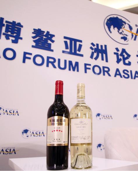 中粮长城葡萄酒论坛