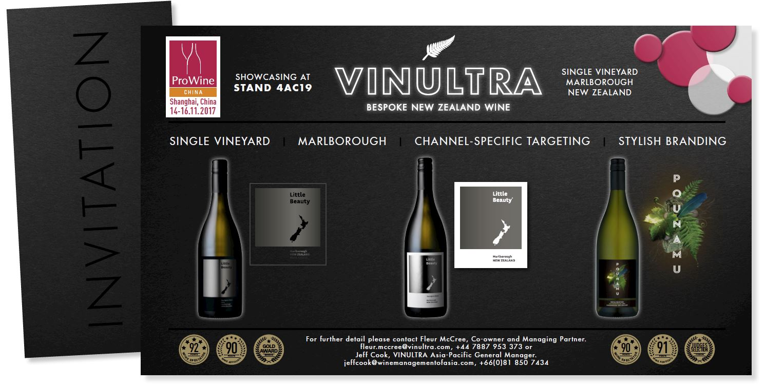 VINULTRA, Acclaimed New Zealand Wine Estate, Announces Exclusive Category Attendance at Prowine China, 2017