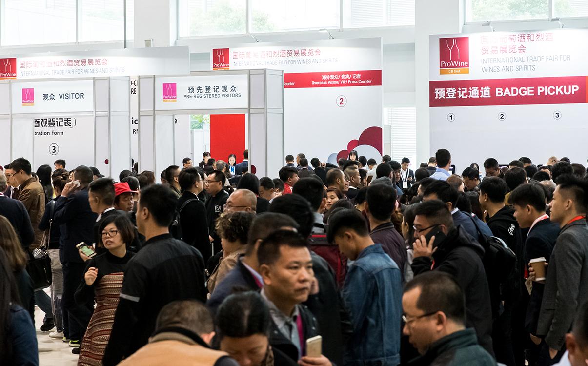 ProWine China 2017铸就业界盛事,引领国内酒业新风尚
