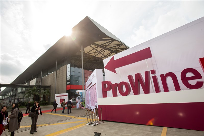 ProWine China 2018 an Elevated Showcase for Global Wine & Spirit