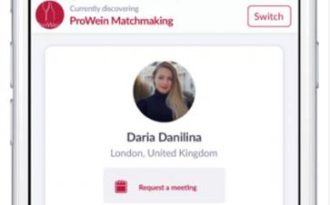 ProWein发行商务配对神器:Matchmaking,一款让你轻松实现逛展收获最大化的app
