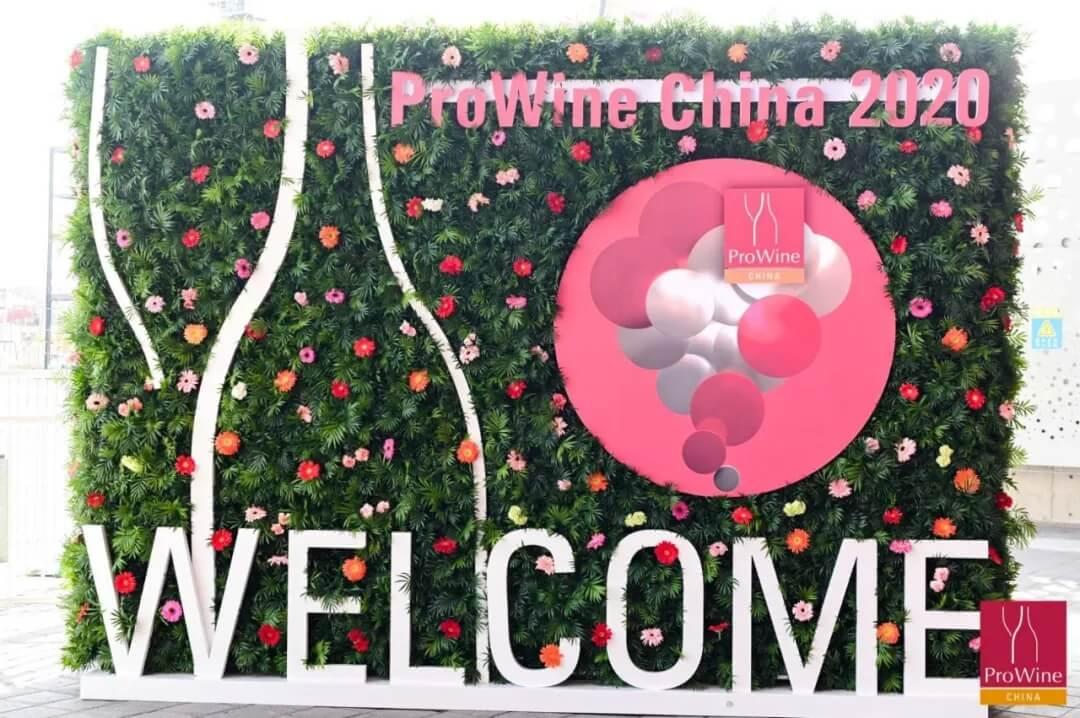 越头部 越坚挺,ProWine China 2020 圆满收官