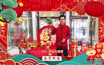 ProWine Shanghai 2021 New Year's Greetings Video